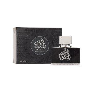 lattafa-al-dur-al-maknoon-silver-2