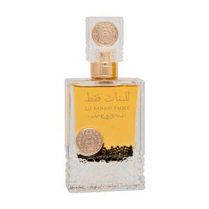 Ard-Al-Zaafaran-Lil-Banaat-Faqat-600x600-1