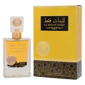 Ard-Al-Zaafaran-Lil-Banaat-Faqat-600x600-2